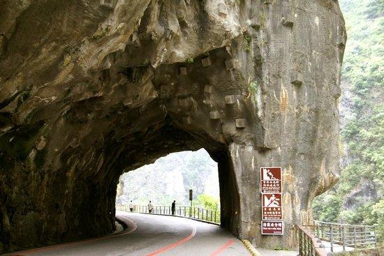 Yanzihkou Trail