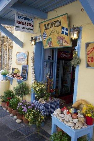 Taverna Knossos: le restaurant typique !