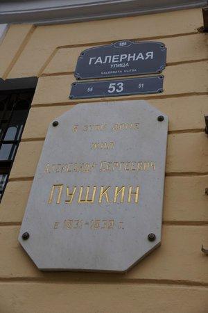 Schastlivy Pushkin Boutique Hotel: Pushkin was here...
