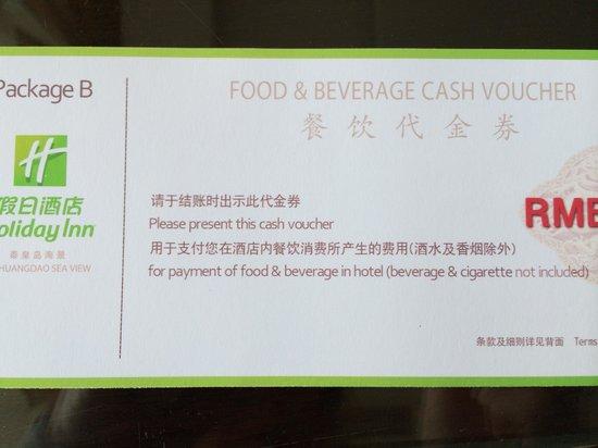 Qinhuangdao Sea View Hotel: coupon