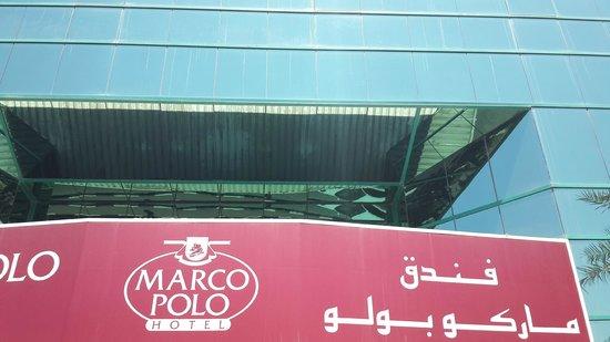 Marco Polo Hotel: Entrance