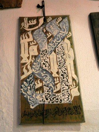 Casa Andalusi: calligraphy