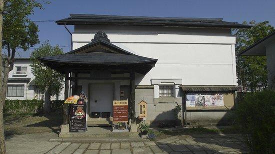 Miyasaka Museum