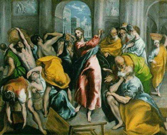 Museo de Santa Cruz: Иисус изгоняет спекулянтов из храма (Exspulsion de mercaderes del templo)