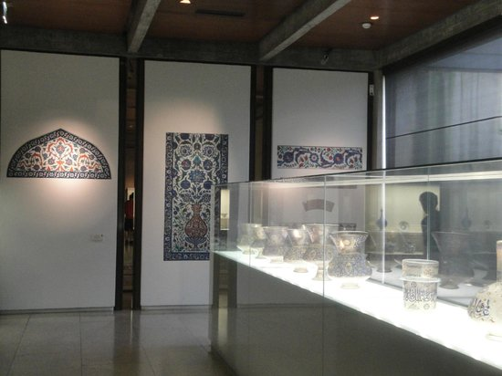 Calouste Gulbenkian Museum - Founder's Collection: Middle Eastern tiles