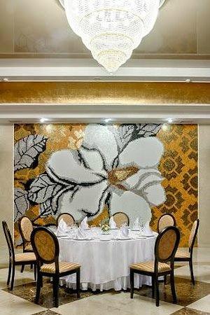 Hotel Ukraine: Restaurant