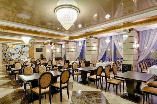 Hotel Ukraine: Restaurant hall