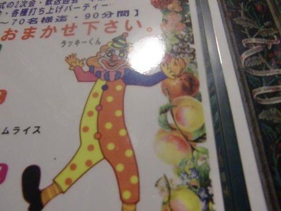 Lucky Pierrot Goryokaku Parkmae: 注文の時に番号札を受取り車で待機