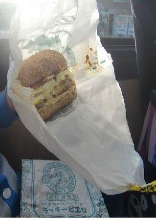 Lucky Pierrot Goryokaku Parkmae : 車内で食べるも良し♪