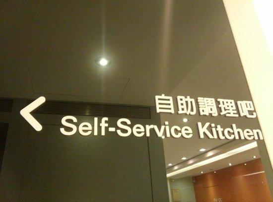 CityInn Hotel - Taipei Station Branch II: Mini pantry