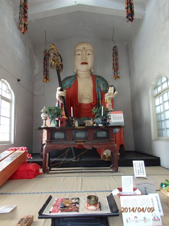 Dogo Onsengai: 円満寺湯の大地蔵尊②