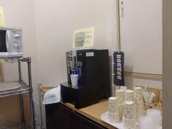 Hotel Route Inn Aomori Ekimae : コーヒーを頂けるのは嬉しい