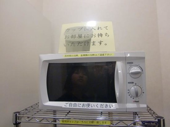Hotel Route Inn Aomori Ekimae : 電子レンジもあった。1階