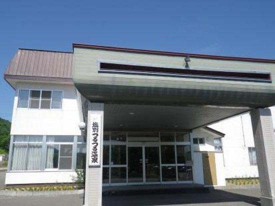 Shiobetsu Tsuru-tsuru Onsen: エントランス