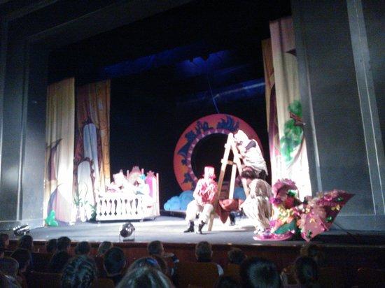 Тверской театр юного зрителя
