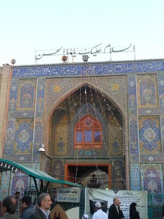 ‪Imam Ali Ibn Abi Talib Shrine‬