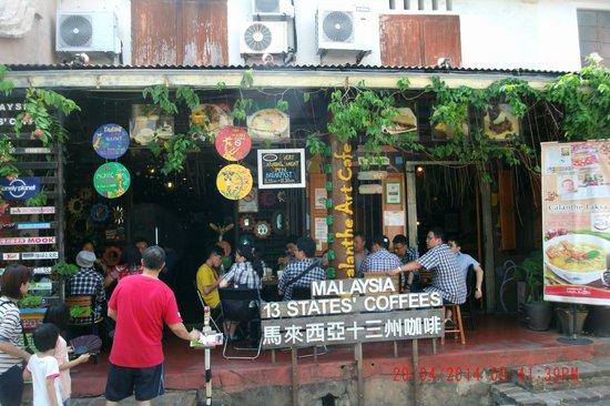 Calanthe Art Cafe : Facade