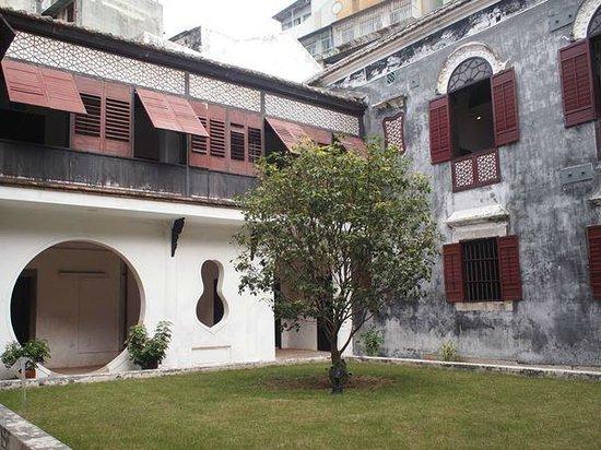 Mandarin's House: 中庭