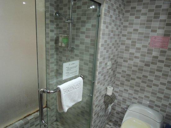 Vienna Hotel Shenzhen Luohu Kou'an: シャワー室