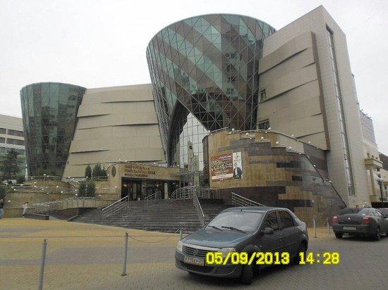 Belgorod State Philharmonic