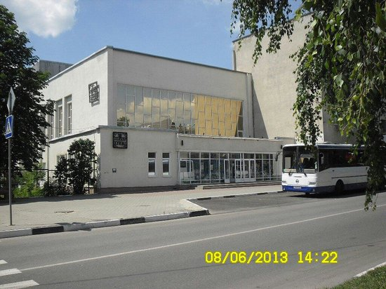 Belgorod State Puppet Theatre