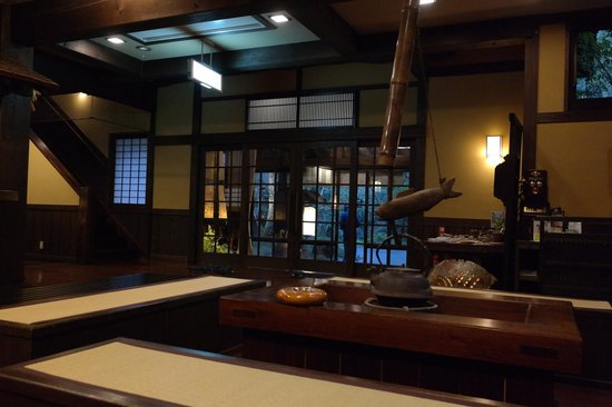 Ryokan Sanga: Cozy lobby