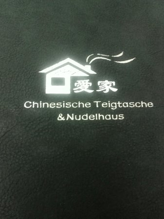 China Imbiss: Logo