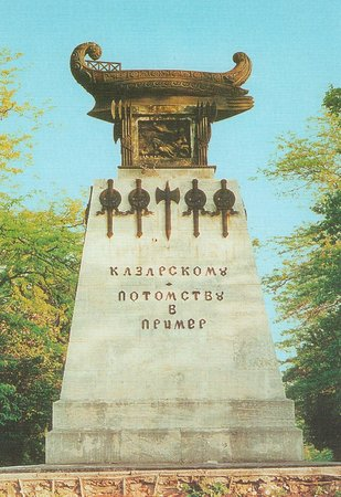 Kazarskiy and Mercury Brig Seamen Memorial