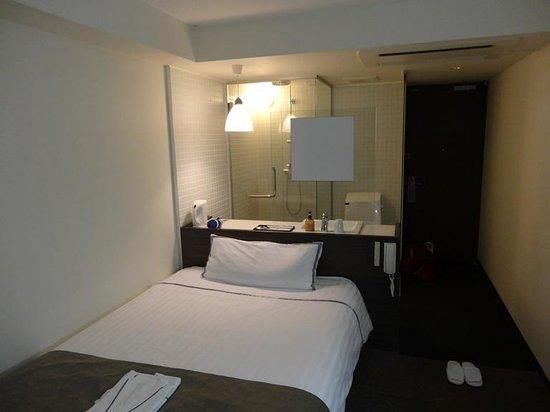 Hotel Inside Numazu Inter: シングルルーム