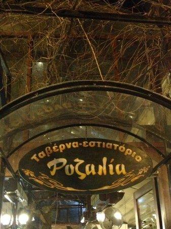 Rozalia : O nome em grego é impossível de reproduzir, mas é bom guardar a foto