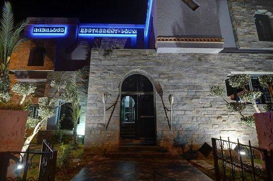 Andalous - Bistrot • Lounge • Sky - Fès : ANDALOUS' entrance