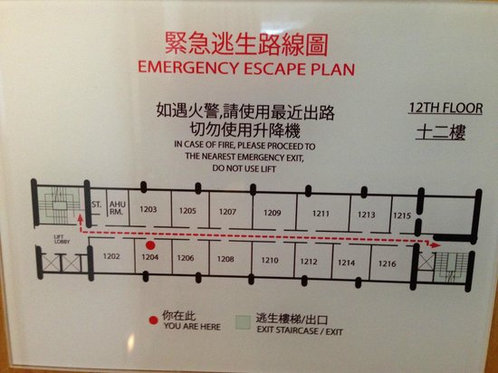 The Cityview Hong Kong: floor plan