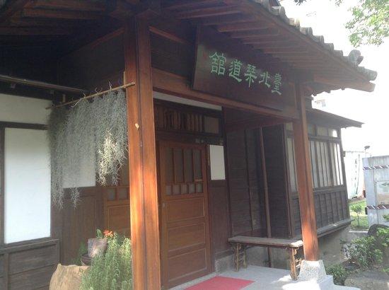 Qindaoguan