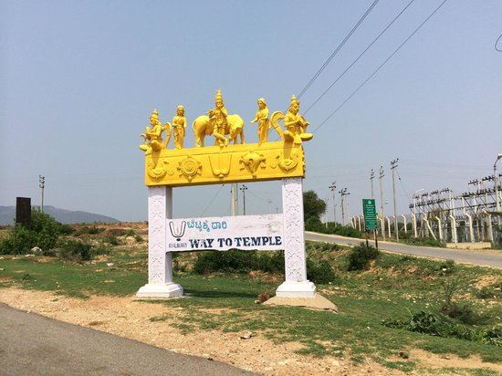 Himada Gopalswamy Temple: Way to temple sign