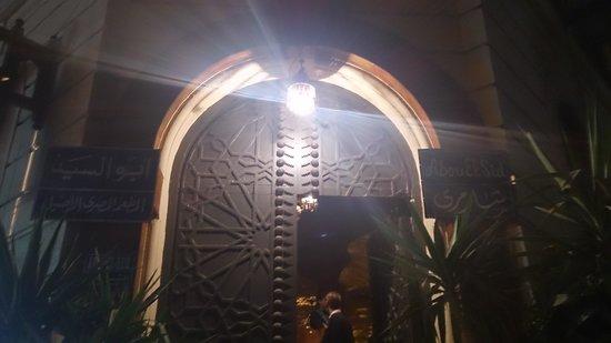 Abou el-Sid : Entrance