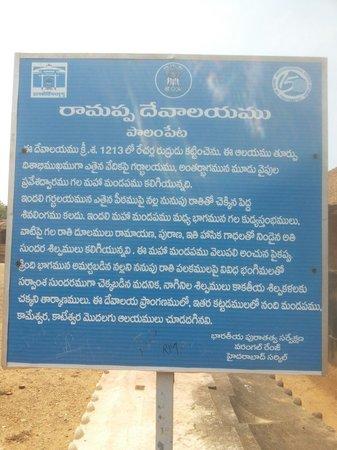 Warangal, India: Ramappa history