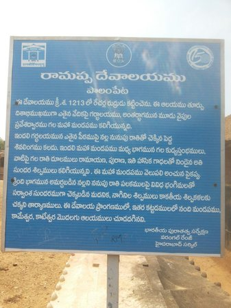 Warangal, Hindistan: Ramappa history