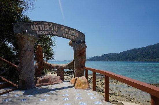 Mountain Resort Koh Lipe: mountain resort
