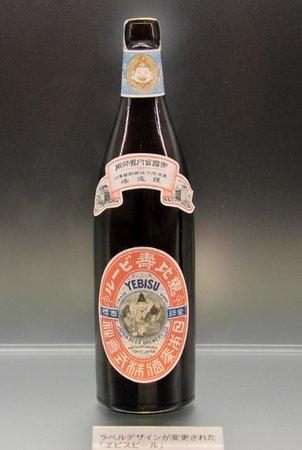 Museum of Yebisu Beer: Partie Musée