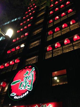 Vessel Inn Hakata Nakasu: Ichiran one block away
