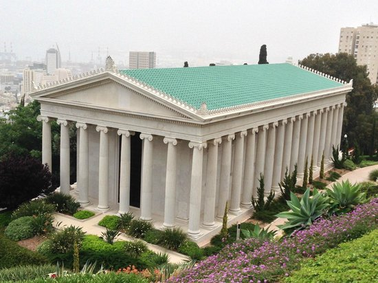 Terrasses baha'ies : Baha'i Gardens and Golden Dome