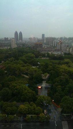New World Shanghai Hotel : Zhongzhan Park