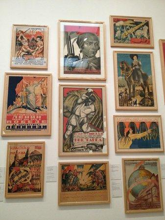 Tate Modern : зал советского агитплаката