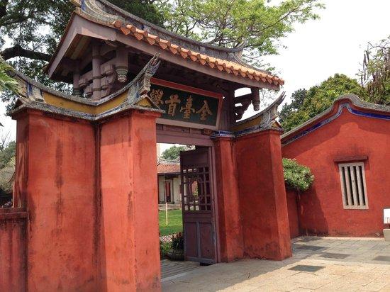 Confucius Temple : Main temple gate