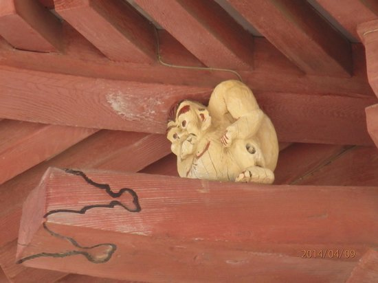 Isaniwa Shrine: 何者?