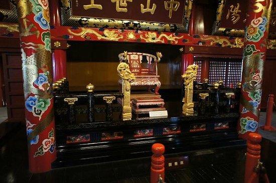 Shurijo Castle: 玉座