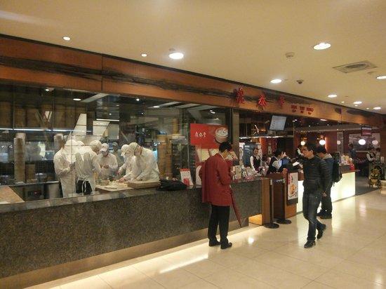 Din Tai Fung (Fuxing Branch): 入り口