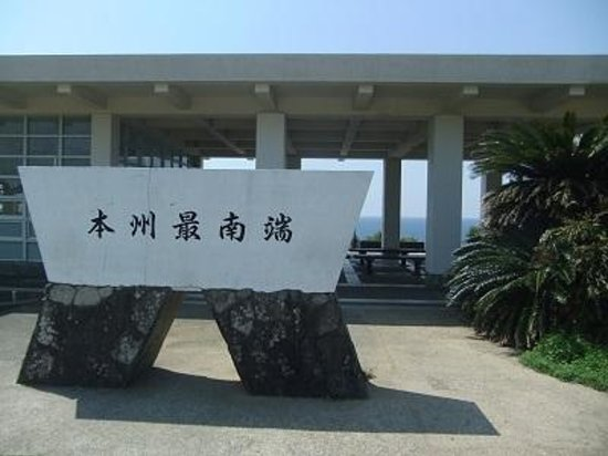 Cape Shionomisaki: 本州最南端碑(シンプル版)