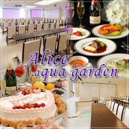 alice aqua garden shinagawa minato shinagawa gotanda restaurant reviews phone number. Black Bedroom Furniture Sets. Home Design Ideas