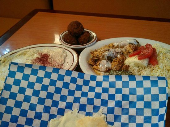 Petra Mediterranean: Babaghanouje, Falafel, Chicken and Rice Plate